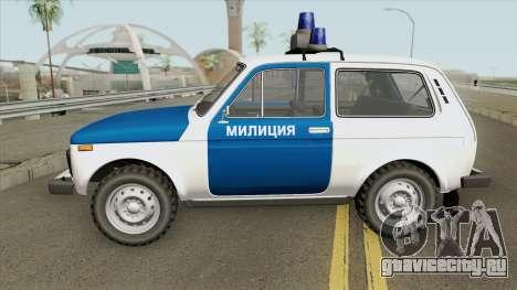 ВАЗ 2121 (Милиция) 1994 для GTA San Andreas
