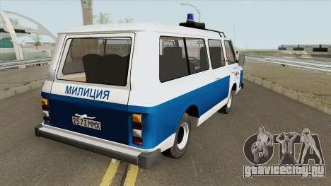 РАФ 22038 (Муниципальная Милиция) для GTA San Andreas