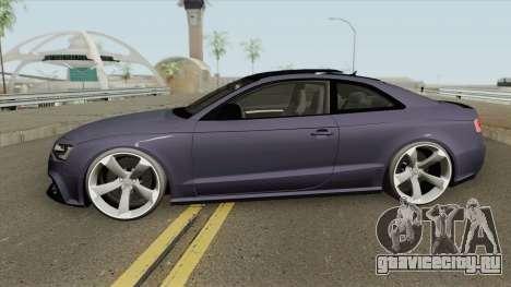 Audi RS5 HQ для GTA San Andreas