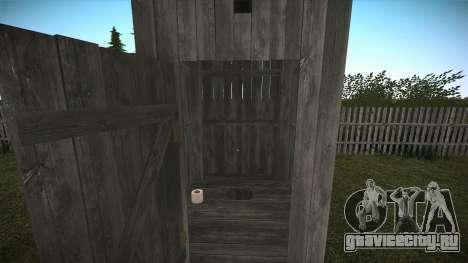 Сельский Туалет для GTA San Andreas для GTA San Andreas