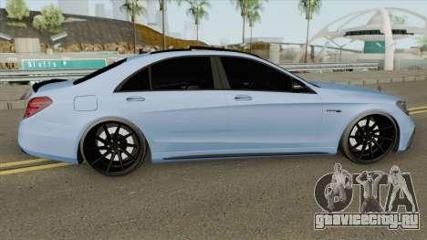 Mercedes-Benz W222 S63 (AMG Mafia) для GTA San Andreas
