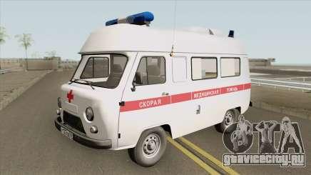УАЗ 3962 (Скорая Помощь) для GTA San Andreas
