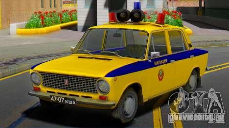 ВАЗ-21011 Милиция 1978 для GTA San Andreas