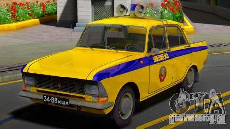 Москвич 412 Милиция (ГАИ) СССР для GTA San Andreas
