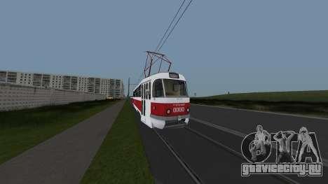 Трамвай Tatra T3SU Учебная для GTA San Andreas