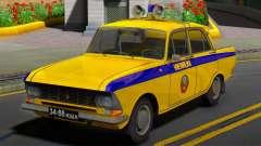 Москвич 412 Милиция (ГАИ) СССР