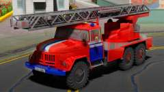 ЗиЛ 131 (МЧС Беларуси) для GTA San Andreas
