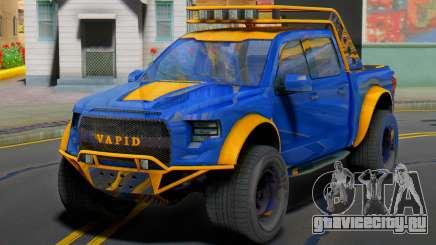 GTA V Vapid Caracara 4x4 для GTA San Andreas