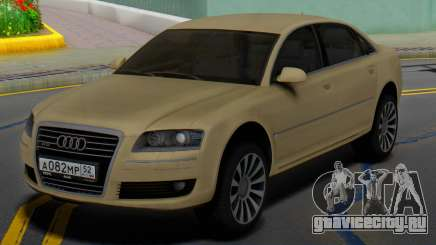 Audi A8 D3 для GTA San Andreas