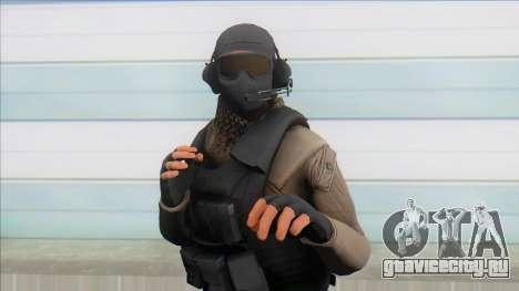 GTA Online Special Forces  v1 для GTA San Andreas