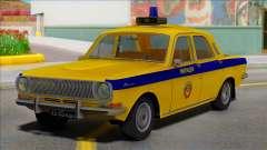 ГАЗ-24 Волга Милиция ГАИ СССР для GTA San Andreas