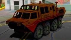 ГАЗ 59037 - Техпомощь