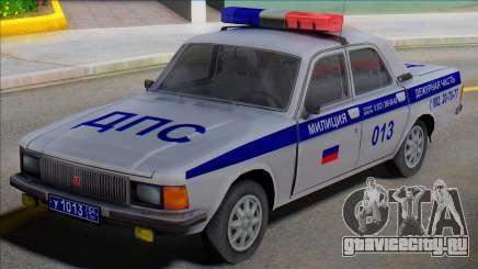ГАЗ Волга 3102 ДПС для GTA San Andreas