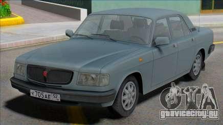 ГАЗ Волга 3110 1997 для GTA San Andreas