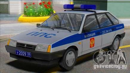 ВАЗ 2109 ППС 50RUS для GTA San Andreas