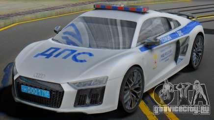 Audi R8 2015 Police для GTA San Andreas