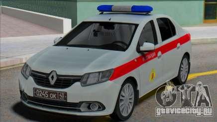Renault Logan 2016 Росгвардия для GTA San Andreas