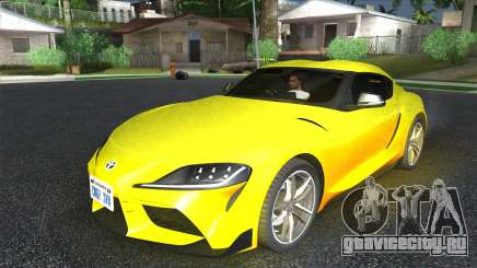 Toyota GR Supra для GTA San Andreas