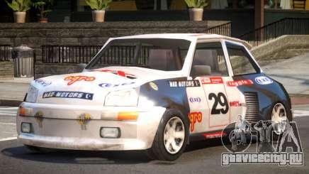 Rally Car from Trackmania PJ5 для GTA 4