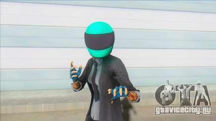 PAYDAY 2 - Sydney With Biker Helmet для GTA San Andreas