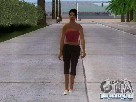 Новые подруги Карла для GTA San Andreas