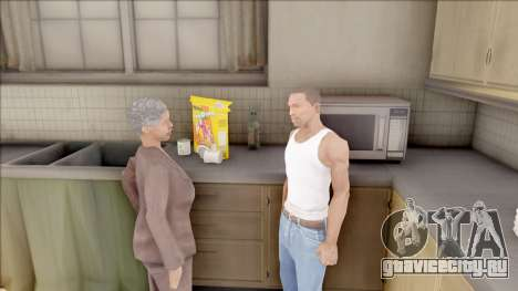 Mother of CJ at Home для GTA San Andreas