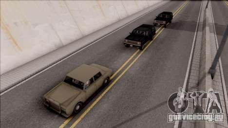Convoy Protection v3 для GTA San Andreas