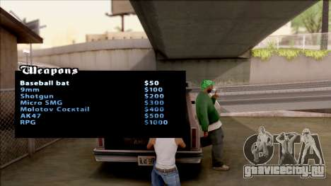 Best Gun Seller for Grove Street для GTA San Andreas