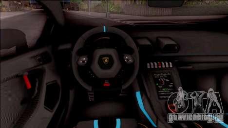 Lamborghini Huracan STO 2020 для GTA San Andreas