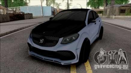 Mercedes-AMG GLE 63 Coupe Hamann для GTA San Andreas