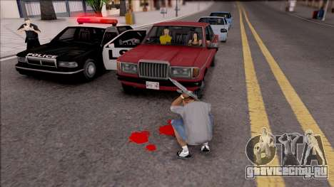 Cower Mod для GTA San Andreas