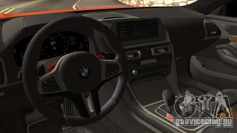 BMW M8 Competition F92 для GTA San Andreas