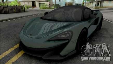 McLaren 600LT (SA Lights) для GTA San Andreas