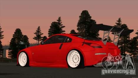 Nissan 350Z Low для GTA San Andreas