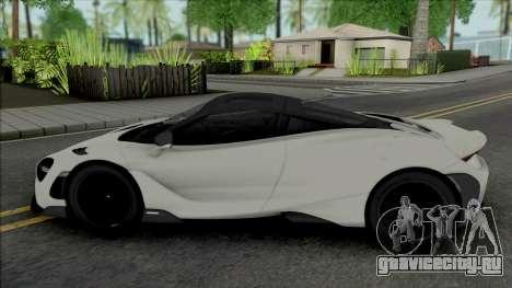 McLaren 765LT 2020 для GTA San Andreas