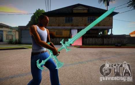Sword Viego для GTA San Andreas