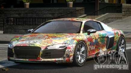 Audi R8 BS-G L1 для GTA 4
