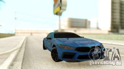 BMW M8 Competition 2020 GC для GTA San Andreas