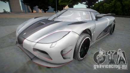 Koenigsegg Agera R APR04 для GTA San Andreas