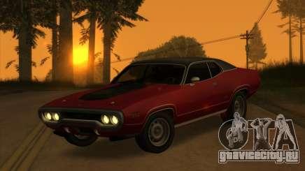 Plymouth GTX 426 Hemi (GR2-RS23) 71 для GTA San Andreas