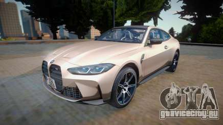 BMW M4 GTS (G82) 2021 для GTA San Andreas