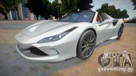 Ferrari F8 Tributo Spider для GTA San Andreas