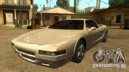 Infernus ImVehFt для GTA San Andreas