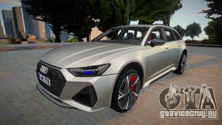 Audi RS6 2020 Silver Style для GTA San Andreas