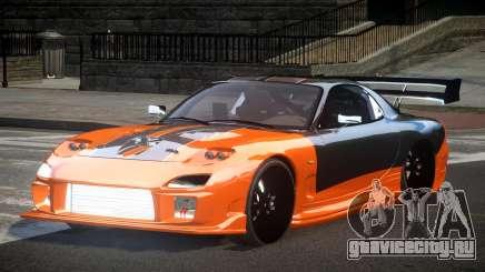 Mazda RX-7 GST G-Tuned L3 для GTA 4