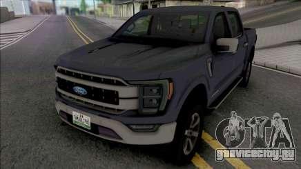 Ford F-150 XLT 2021 для GTA San Andreas
