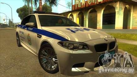 BMW M5 F10 ГИБДД для GTA San Andreas