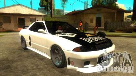 GTA V Annis Elegy Retro для GTA San Andreas