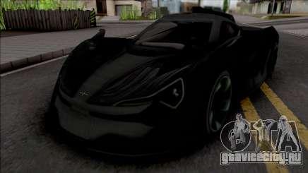 Apex AP-0 для GTA San Andreas