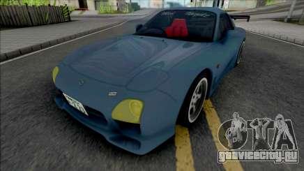 Mazda RX-7 FD3S A-Spec Wangan для GTA San Andreas
